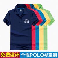 翻领短袖POLO衫定制企业广告衫文化衫 工作服班服定做 印字logo