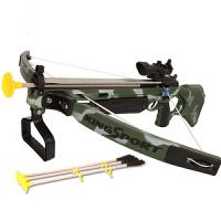 男孩射箭玩具吸盘箭靶射击运动玩具 儿童玩具弓箭弩玩具套装