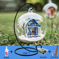 【diy玻璃球小屋】迷你DIY手工制作房子建筑物 创意情人节生日礼物送女友 浪漫告白表白礼物