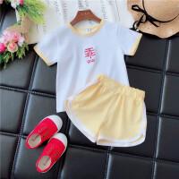 女宝宝洋气套装夏季2018韩版男小童女童时尚运动套装儿童夏装 浅黄色 衣标5(建议身高90)