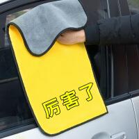 洗车毛巾擦车布吸水不掉毛小号汽车用品玻璃纤维专用抹布