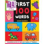 【中商海外直订】First 100 Words: Essential Words to Learn for Babie