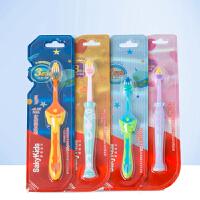 舒客儿童2阶段优护牙刷2-5岁细软毛小刷头护龈乳牙期换牙期 3支装