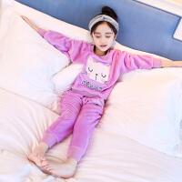 儿童睡衣女童秋冬季厚款法兰绒珊瑚绒小女孩女大童家居服5-7岁
