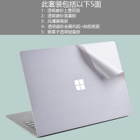 微软surface lap笔记本电脑贴膜13.5寸保护膜Lap2背贴键盘腕托膜屏幕高清防
