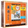 人教版小学PEP英语六年级英语 上册 6VCD视频光盘同步教材正版