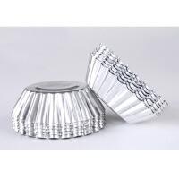铝合金不锈钢蛋挞12个模具小蛋糕烘焙工具烤箱家用慕斯杯烘培套装 12个装