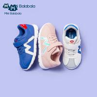 迷你巴拉巴拉儿童运动鞋2020秋新款男童女童舒适可弯曲阿甘运动鞋