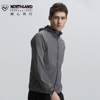NORTHLAND/【顺心而行】诺诗兰男式UPF+防紫外线弹力透气防晒衣GL085A03