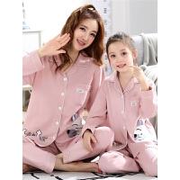 儿童睡衣长袖春秋季中大童小女孩女童套装亲子母女亲子家居服