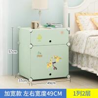 简易床头柜塑料现代组装简约儿童衣柜迷你小收纳储物柜子 组装