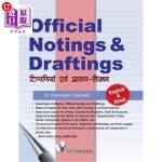 【中商海外直订】Official Noting & Drafting (Eng-Hindi)