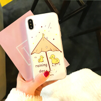 小黄鸭手机壳苹果x卡通可爱iphone7/8plus保护套女款硅胶防摔6s软