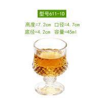 6只装白酒杯套装无铅玻璃家用欧式创意刻花烈酒杯小号一口杯