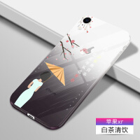 iphone xr手机壳男女款硅胶透明新潮防摔软薄个性全包苹果xr手机壳