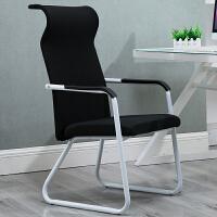 电脑椅家用懒人办公椅特价学生宿舍职员现代简约座椅靠背弓形椅子