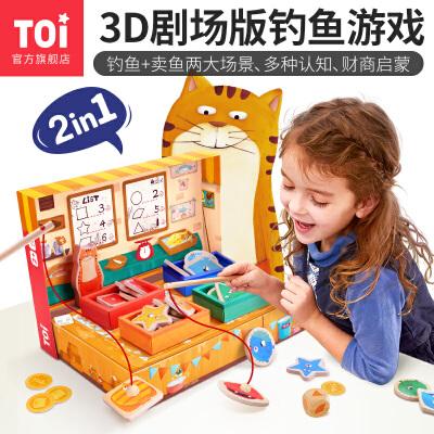 TOI弗兰克鱼铺桌面益智 男女孩亲子互动早教儿童益智玩具 适用年龄:2-3-4-5-6岁 财商启蒙 数字启蒙
