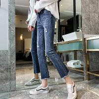微喇叭高弹力牛仔裤女九分春季新品破洞高腰修身直筒裤子女潮