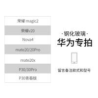 情侣苹果xr手机壳玻璃定制iphone xsmax手机套7苹果8plus文字Max私人订