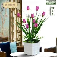 家用仿真花盆景假花绢布清新小盆栽餐桌茶几室内装饰塑料花插花艺套装SN7254