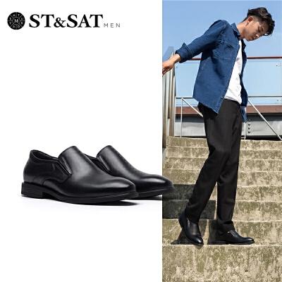 ST&SAT/星期六2019春秋新款圆头深口平底休闲皮鞋男鞋SS93129803