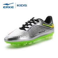 【限时特价 2件8折】鸿星尔克童鞋新款儿童运动鞋青少年足球鞋子中大童跑鞋球鞋