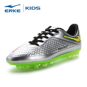 【全场!每满100减50】鸿星尔克童鞋儿童运动鞋男童鞋女童鞋儿童鞋青少年足球鞋子中大童跑鞋球鞋