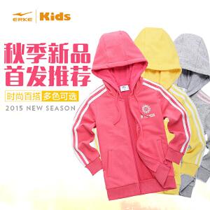 【全场!每满100减50】鸿星尔克童装女童卫衣大童新款纯色棉质开衫运动外套上衣