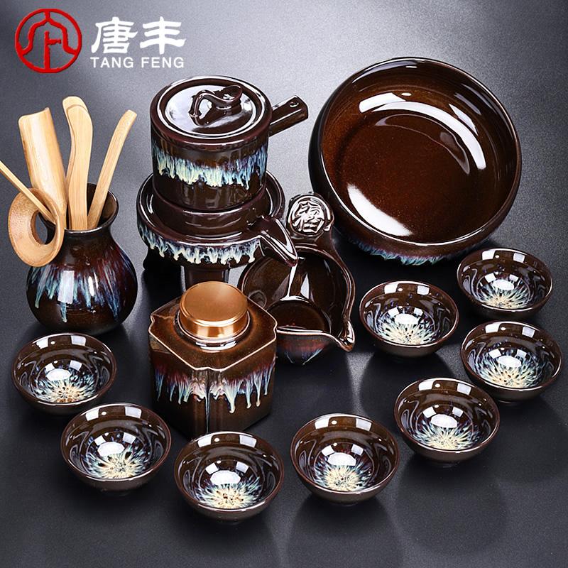 唐丰 窑变建盏茶具套装家用天目釉钧窑陶瓷石磨茶壶功夫茶杯茶盏泡茶器