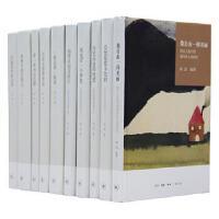 【正版现货】林达作品集 林达 著 生活.读书.新知三联书店 9787108055842