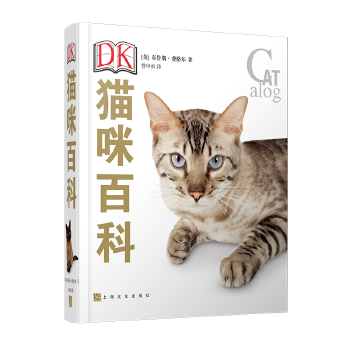 """DK猫咪百科[平装] """"上帝在创造猫的时候,一定度过了愉快的一天""""——以拍猫著称的摄影师Hans Silvester说。 给*次寻找亲密伴侣的你的暖心指南。"""