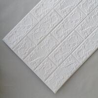 3d立体泡沫墙砖幼儿园墙壁装饰防撞墙裙防水墙纸客厅网红翻新贴纸 白色 70*77cm(X10片) 仅墙纸