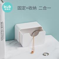 KUB可��比�和�防�A倒�B接器免打孔抽�瞎褡有�柜防�o家具固定器
