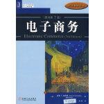电子商务(原书第7版)(智能手机、社会网络、移动商务和在线CRM软件等应用)