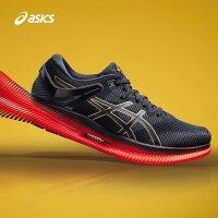 ASICS亚瑟士 缓冲透气跑步鞋男运动鞋19春夏MetaRide 1011A142-001
