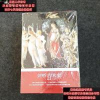 【二手旧书9成新】剑桥艺术史(套装全8册)加一本别册 9本合售9787544769259