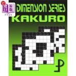 【中商海外直订】9 Dimension Series: Kakuro