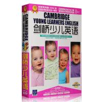 UCLES剑桥少儿英语DVD教材16碟内附精美闪卡儿童英语学习光盘