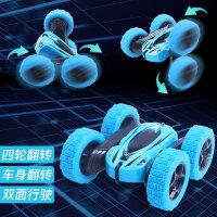男孩充电动翻斗车特技翻滚车3-6周岁儿童无线遥控汽车越野车玩具