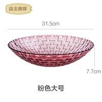 编织纹透明干果盘家用干果盘创意客厅茶几糖果盘塑料瓜子盘水果盘SN4319 粉色大号
