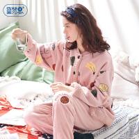 黛梦思 睡衣女冬季珊瑚绒睡衣女士加厚长袖家居服法兰绒韩版少女可爱套装