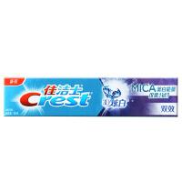 【宝洁】佳洁士3D炫白双效牙膏180克