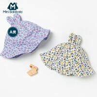【618年中庆 2件3折价:24】迷你巴拉巴拉女宝宝帽子2020春装新品婴儿百搭渔夫帽防晒帽