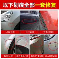 汽车漆面擦刮痕补漆划痕修复珍珠日产银黑珍珠白色补漆笔