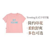 【网易严选 1件3折】Yessing女式潮流字母印花T恤