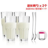 微波炉加热牛奶钢化玻璃杯 乐美雅钢化玻璃透明牛奶杯微波炉可加热防摔早餐杯大燕麦片杯子
