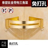 丹乐(DANLE) 免打孔浴室置物架欧式钛金色太空铝卫生间收纳架方形卫浴挂件壁挂