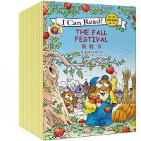 I CAN READ 经典双语阅读绘本
