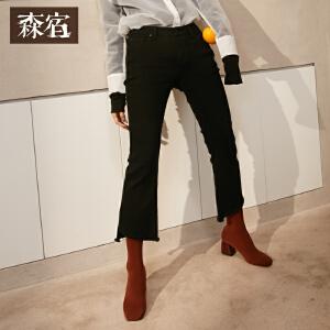 【低至1折起】森宿Y微喇毛边弹性牛仔裤女秋冬装2018新款黑色紧身直筒九分长裤