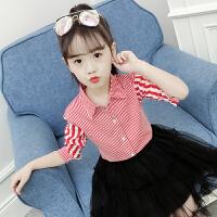 女童秋装衬衣2018新款韩版儿童条纹上衣中大童春秋款长袖衬衫